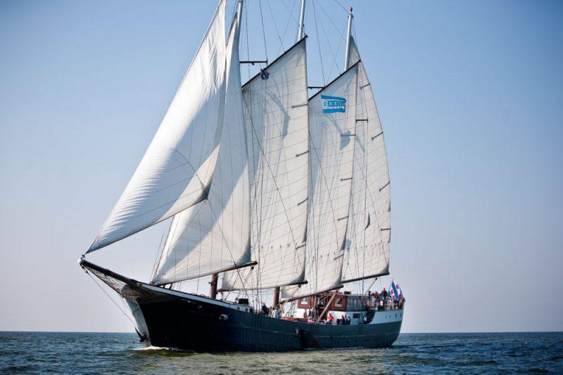Парусный корабль Mare fan Fryslan