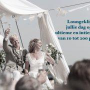 Lounge Clipper-Γάμος-1030x615
